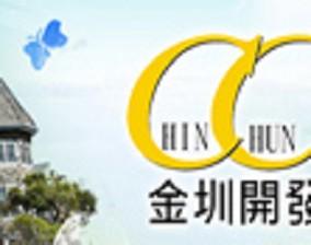 宜蘭網頁設計 宜蘭響應式網頁設計 宜蘭網站設計